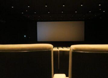 cinema behind 2